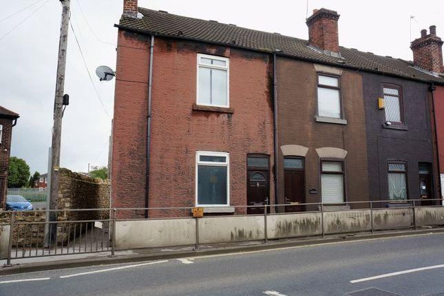 Photo 4 of Weeland Road, Knottingley WF11