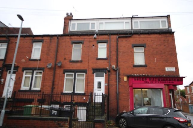 Thumbnail Retail premises for sale in Fairford Terrace, Leeds