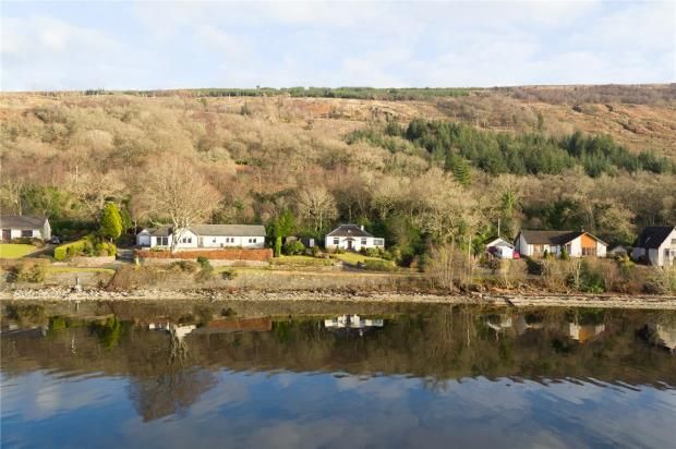 Thumbnail Detached bungalow for sale in Strachur, Cairndow, Argyll And Bute