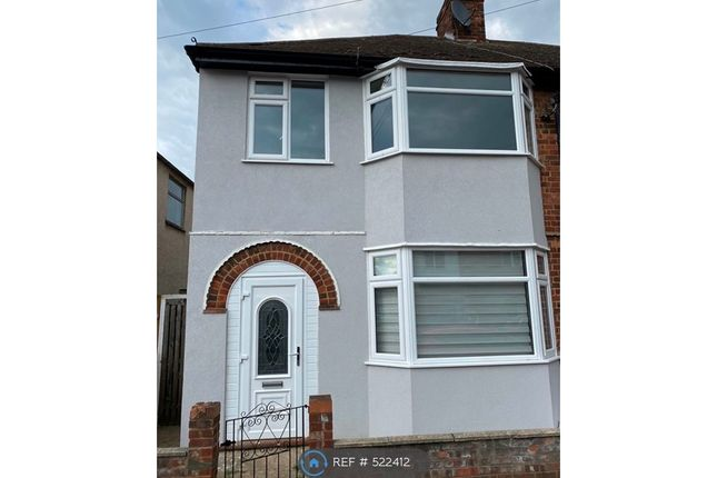 3 bed semi-detached house to rent in Northampton, Northampton NN4