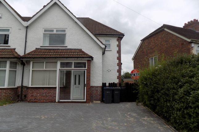 Thumbnail Property to rent in Douay Road, Erdington, Birmingham