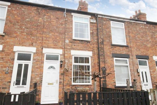 Thumbnail Property for sale in Pryme Street, Anlaby, East Riding Of Yorkshire