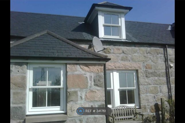Thumbnail Semi-detached house to rent in North Lasts Steading, Peterculter