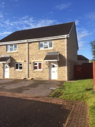 Thumbnail Property for sale in Moray Park Place, Culloden, Inverness