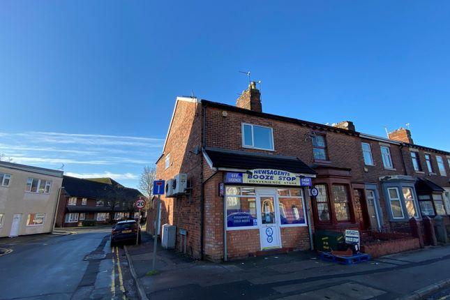 1 bed flat to rent in Watkin Lane, Preston, Lancashire PR5