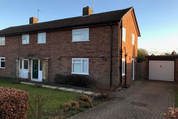 Thumbnail Property to rent in Haycroft Road, Stevenage