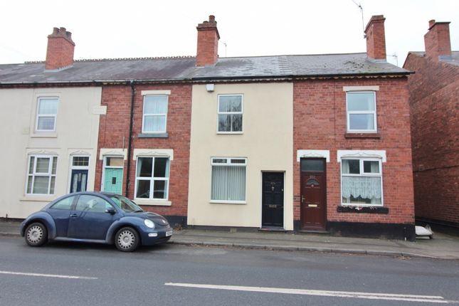 Terraced house in  Broad Lane  Bloxwich  Walsall  Birmingham