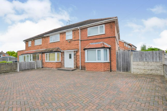 Thumbnail Semi-detached house for sale in Southgate Road, Great Barr