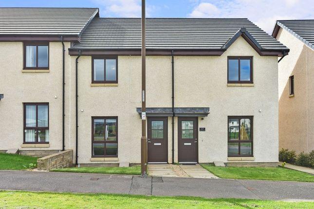 Thumbnail Terraced house for sale in 225 Burnbrae Road, Bonnyrigg