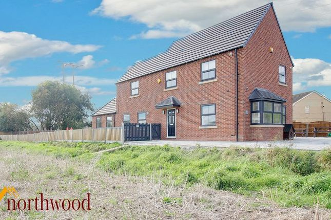 Thumbnail Detached house for sale in St. Michaels Drive, Thorne, Doncaster