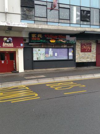 Thumbnail Retail premises to let in 54 Swan Street, Loughborough