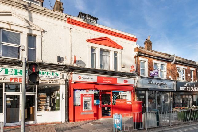 Thumbnail Retail premises for sale in New Eltham Post Office, New Eltham, London