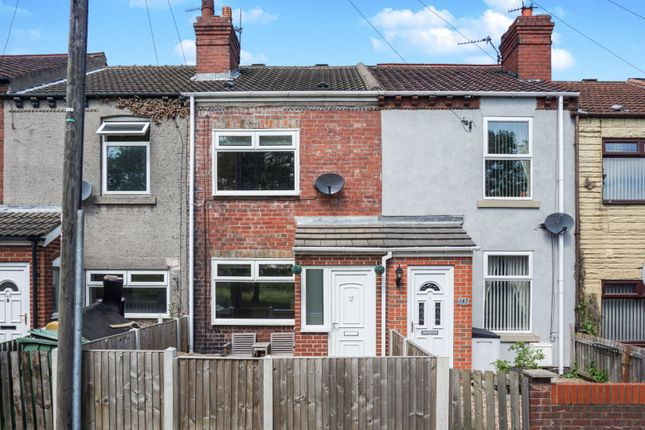 Front View of Weeland Road, Sharlston Common, Wakefield WF4