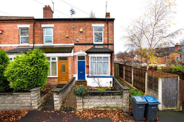 Thumbnail End terrace house for sale in Oliver Road, Erdington, Birmingham