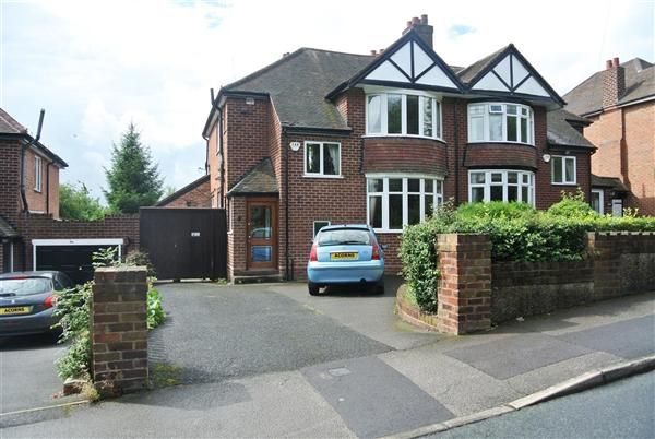 Thumbnail Semi-detached house for sale in Highgate Drive, Walsall