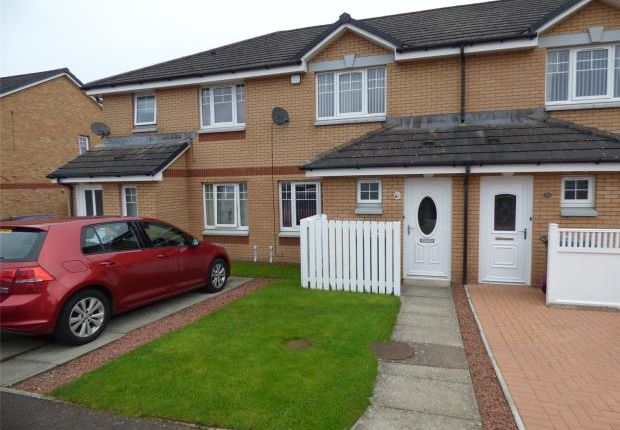 Thumbnail Terraced house for sale in Lockhart Gardens, Annan, Dumfries And Galloway