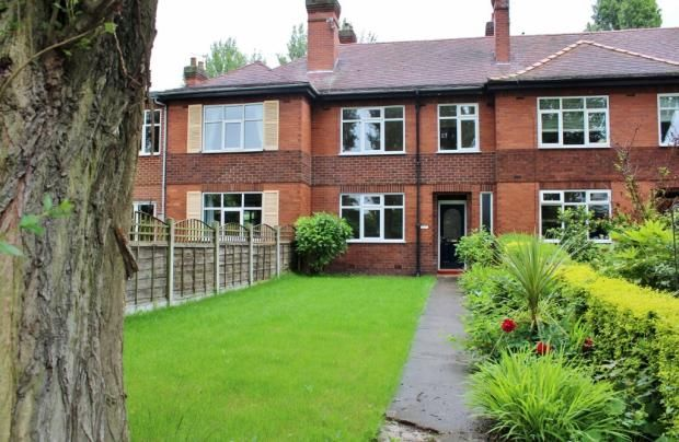 Thumbnail Town house for sale in Hardwick Road, Pontefract