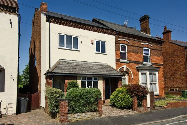 Thumbnail Semi-detached house for sale in Westbourne Road, Walsall