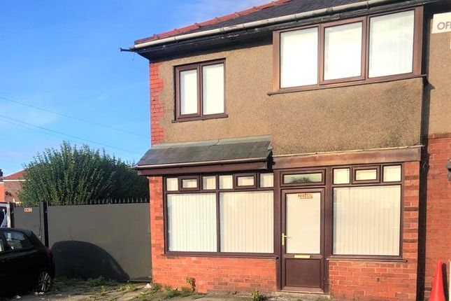 Thumbnail Commercial property to let in Skeffington Road, Preston, Lancashire PR16Ry