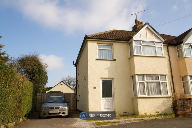 Thumbnail Semi-detached house to rent in South Avenue, Yate