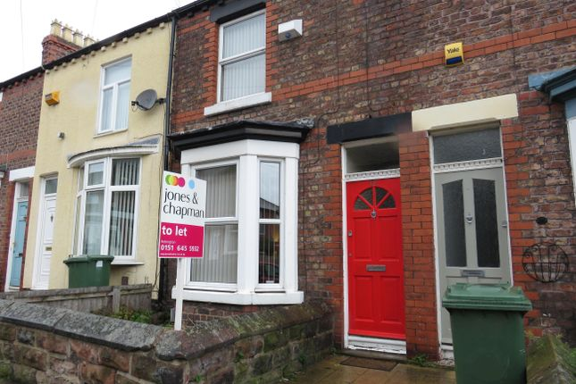 Thumbnail Terraced house to rent in Oakleigh Grove, Bebington, Wirral