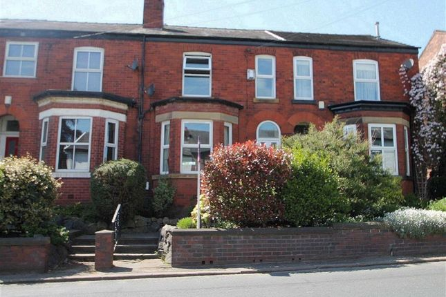 Thumbnail Terraced house for sale in Folly Lane, Swinton, Manchester