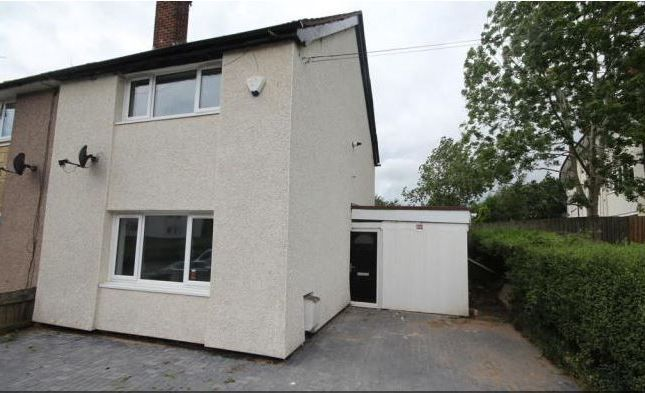 Thumbnail Semi-detached house to rent in Bushberry Avenue, Coventry