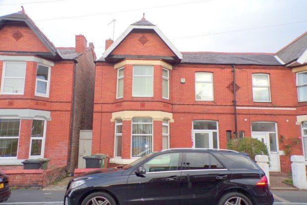 Thumbnail Flat to rent in Hawarden Avenue, Wallasey