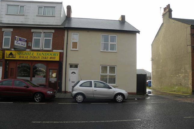 Thumbnail Terraced house to rent in Main Street South, Seghill, Cramlington