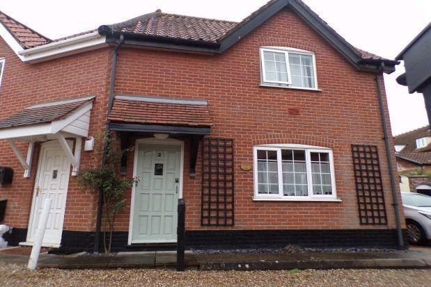 Thumbnail Property to rent in Damgate Street, Wymondham