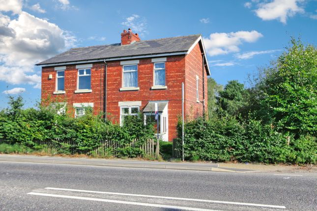 Thumbnail Semi-detached house to rent in Liverpool Road, Eccles, Manchester