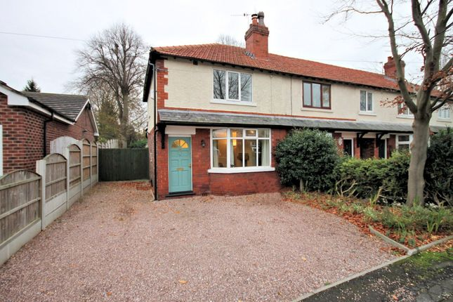 Thumbnail Property to rent in Sandileigh Avenue, Knutsford