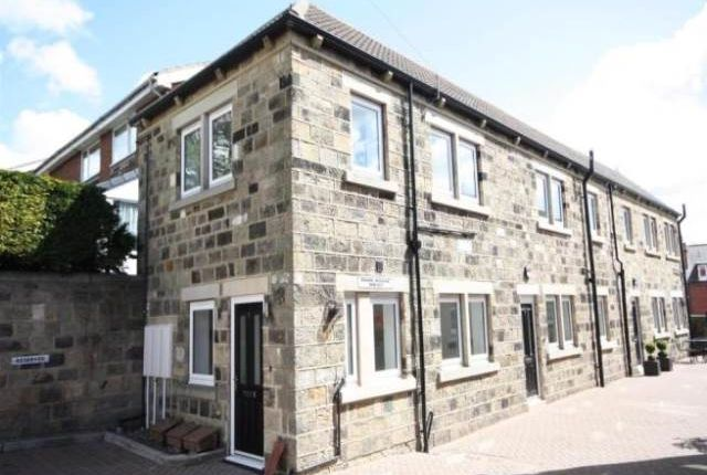 Thumbnail Property to rent in Back Lane, Horsforth, Leeds