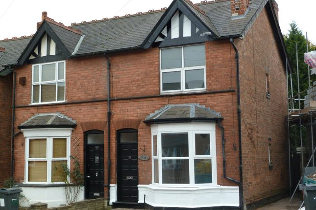Thumbnail End terrace house to rent in Holland Road, Sutton Coldfield