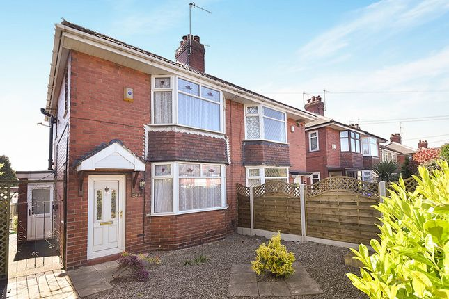 Thumbnail Semi-detached house to rent in Lightwood Road, Lightwood, Longton, Stoke-On-Trent