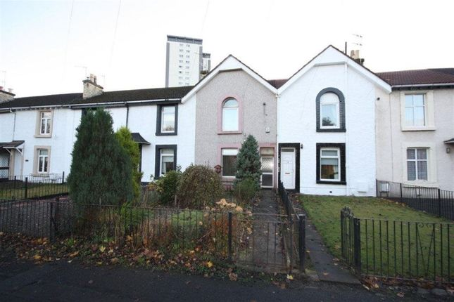 Thumbnail Terraced house to rent in Summerfield Cottages, Glasgow