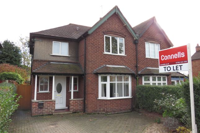 Thumbnail Semi-detached house to rent in Weston Road, Stafford