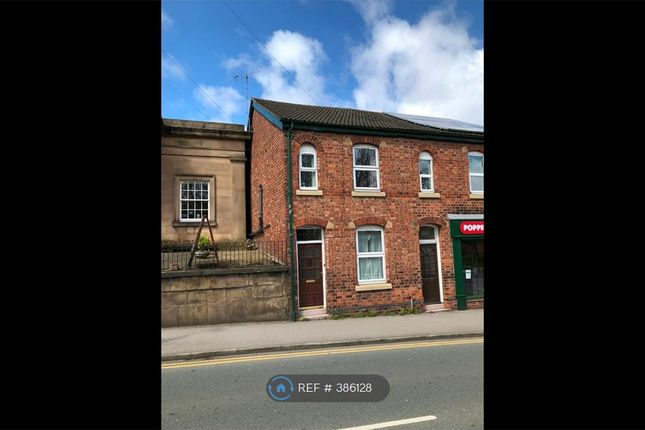 Thumbnail Semi-detached house to rent in Burscough Street, Ormskirk