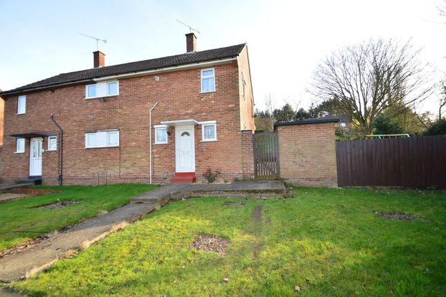 Thumbnail Semi-detached house for sale in Birkfield Close, Ipswich