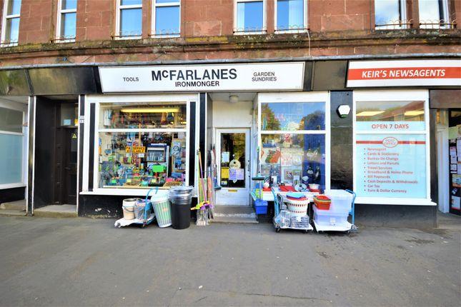Thumbnail Retail premises for sale in Buchanan Street, Balfron