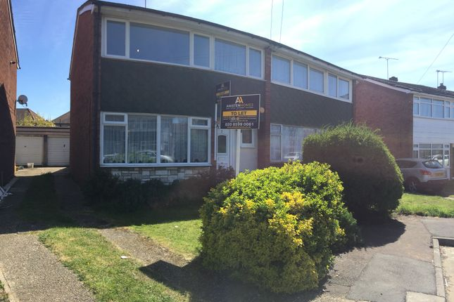 Thumbnail Semi-detached house to rent in Fauna Close, Chadwell Heath, Essex - Redbridge Borough
