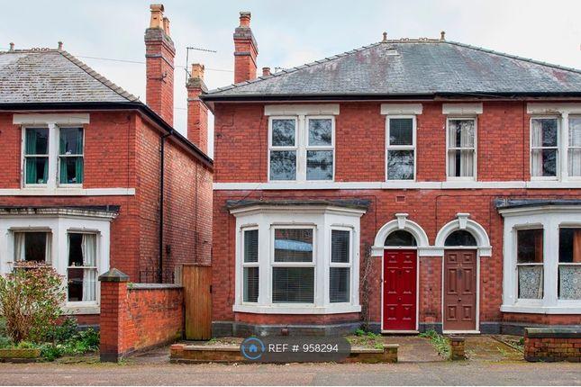 House of Whitaker Road, Derby DE23