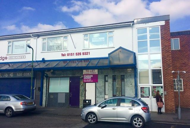 Thumbnail Retail premises to let in 9B Altway, Old Roan, Liverpool, Merseyside