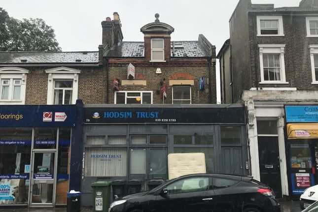 Thumbnail Retail premises for sale in Perry Vale, Forest Hill, London