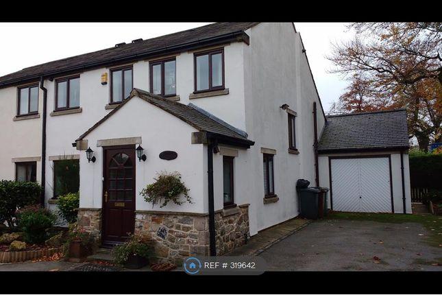 Thumbnail Semi-detached house to rent in Tarn Lane, Leeds