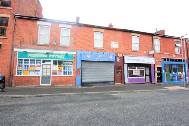 Thumbnail Commercial property to let in Wellington Road, Preston, Lancashire