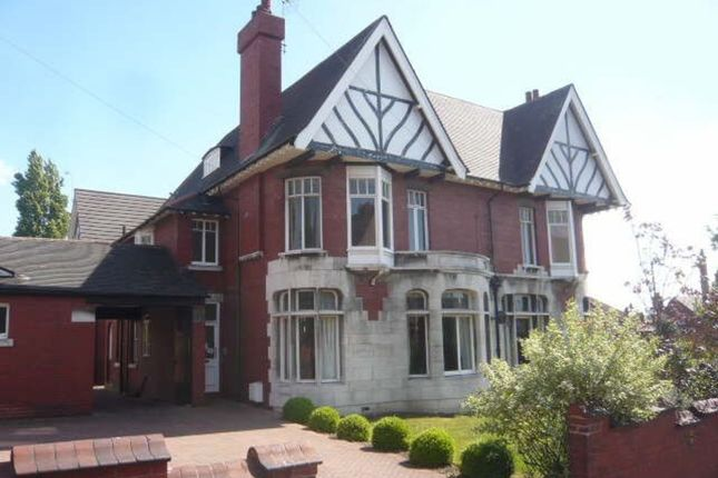 Thumbnail Flat to rent in Allerton House, Town Moor, Doncaster