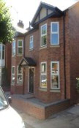 Thumbnail Detached house to rent in Earls Walk, Binley Woods, Coventry