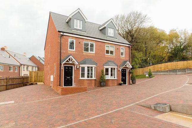 Thumbnail End terrace house for sale in Marton Close, Redditch