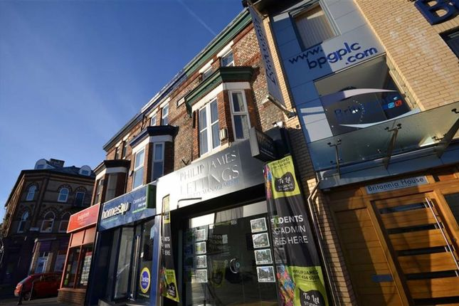 Thumbnail Flat to rent in Wilmslow Road, Withington, Manchester, Greater Manchester